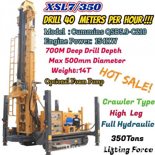JC860 Blasting Rock Drilling Rig Hydraulic Down Hole Drill