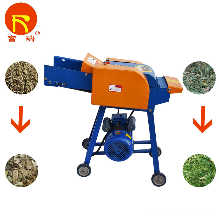 High quality Dairy Farm Feed Chaff Cutter machine