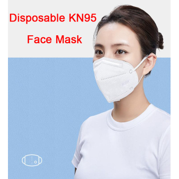 Face mask medical KN95 mask gauze surgical mask