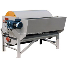 Permanent Dry High Intensity Magnetic Separator For Sale