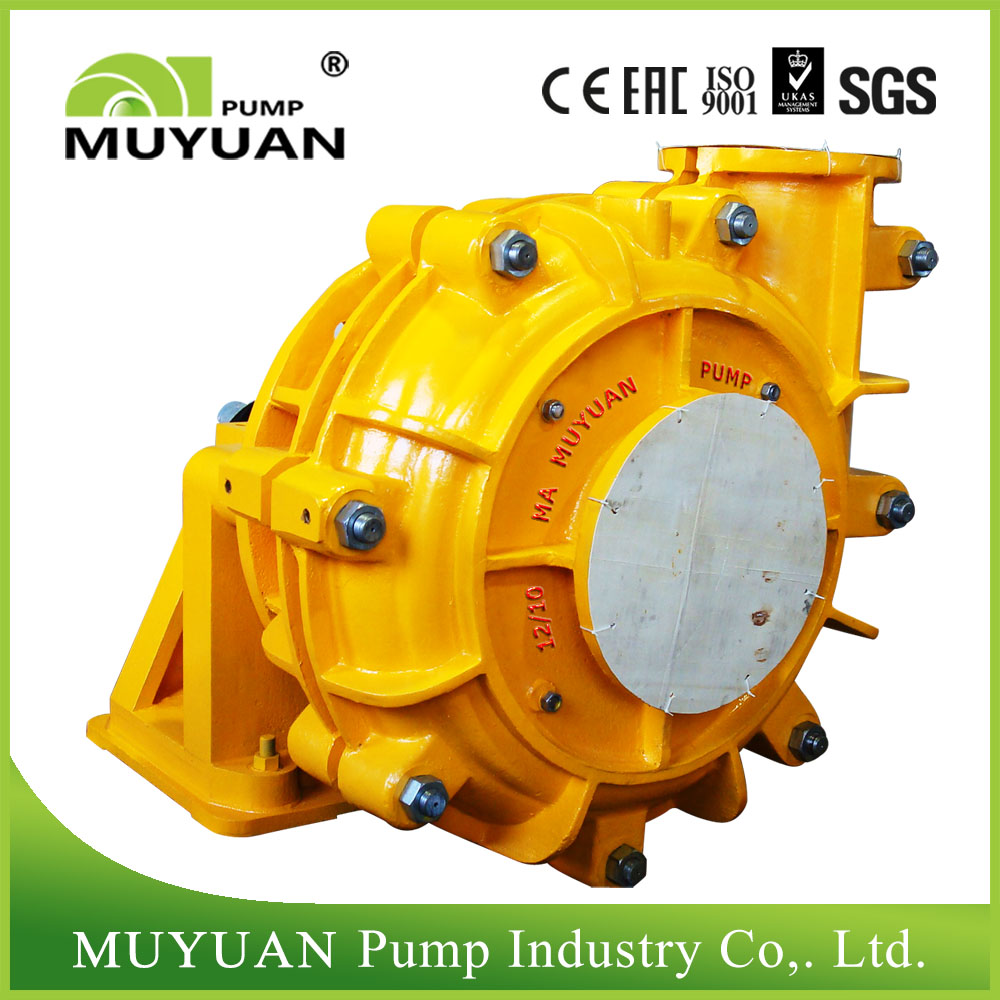 SAG Mill Discharge Slurry Pump