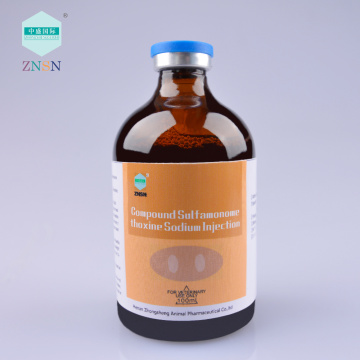 ZNSN Compound Sulfamonomethoxine Sodium Injection