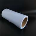 Moisture Proof pharma grade packaging blister pvc film