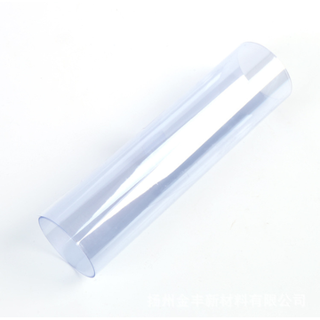 Factory supply super clear transparent film pvc plastic