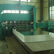5005 aluminium sheet competitive price quality