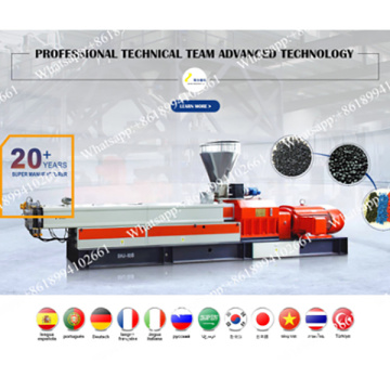 Water Ring Pelletizing System Twin Screw Plastic Extruder