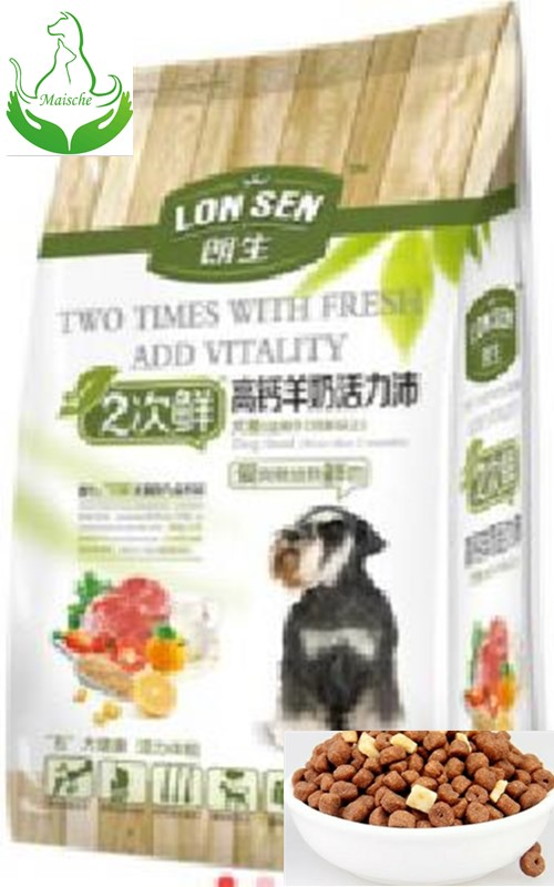 High quality Pet Food wholesalers
