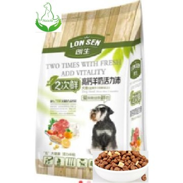 top healthy dog food discount pet food
