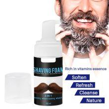 2021 New 1pc Men Shaving Foam Manual Razor Shaving Cream for Travel Personal Beauty Face