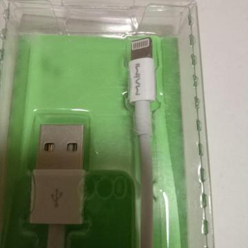 Fast Iphone Charger Cable