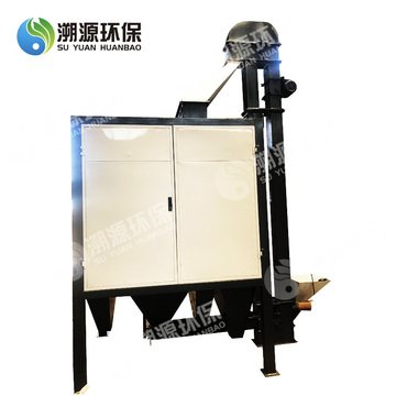Automatic electrostatic separator mixed plastic physical sorting equipment