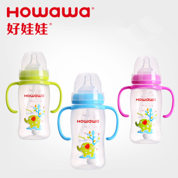 9oz PP Bottle With Handle Baby Nursing