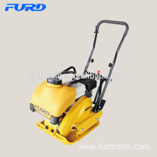 Single Way Vibrating Plate Compactor Price