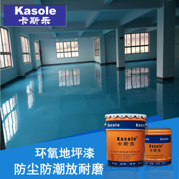 Epoxy floor paint for indoor resin paint