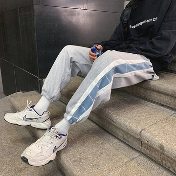 Men's casual sweat pants