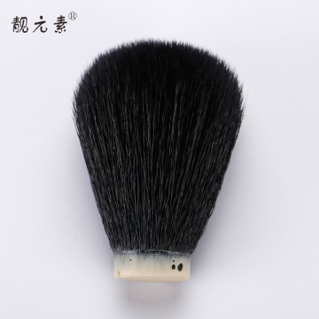 Colorful shaving brush Head
