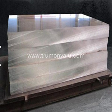 5083 Ultra width ultra thickness aluminum plate