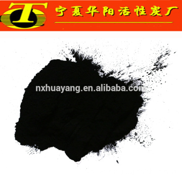 Food grade powder coconut activated charcoal for sugar decolorization