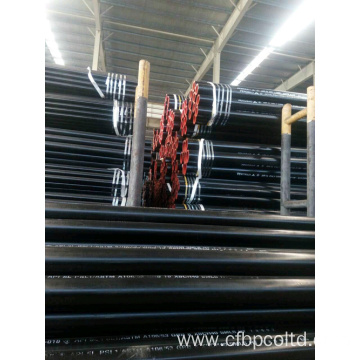 API seamless steel pipe
