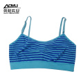 Wholesale Young Women Comfortable Seamless Sling Vest