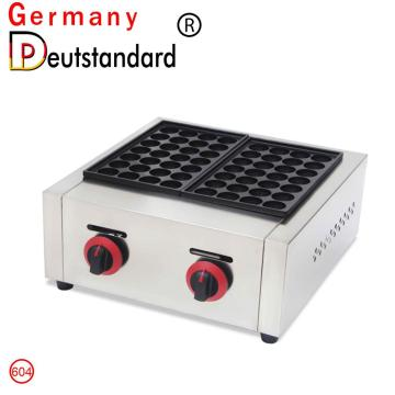 High quality NP-604Gas Fish Grill machine
