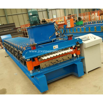 Galvanised Steel Double Layer Roofing Tile Making Machine