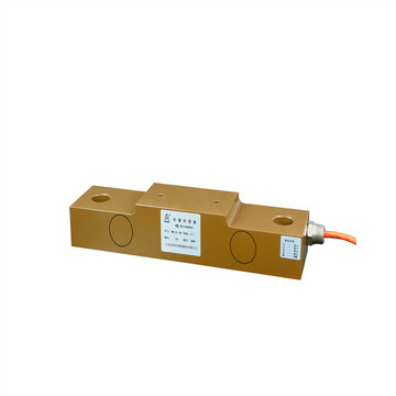 Doubled Ended Beam Load Cell
