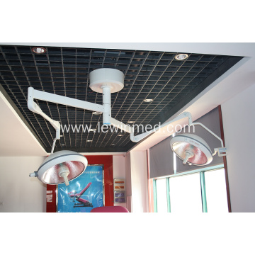 double head surgical operation lamp