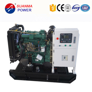 300kw 330kw Power Generator