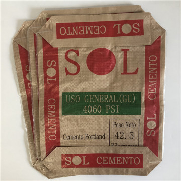 50kg Cement Bag Dimensions And Price In India