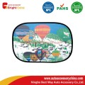 Cartoon Auto Side Window Sun Shade