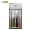 Beech Wood Handle Paring Knife 4-Piece Set