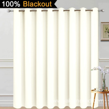 Cream Total Shade Patio Door Curtains