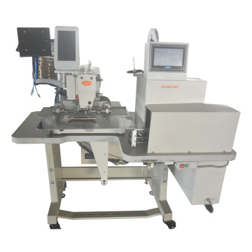 computer industrial sewing machine