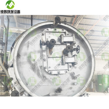 Waste Engine Oil Crude Oil Refining Business