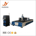 1500W high speed IPG cnc laser cutter price