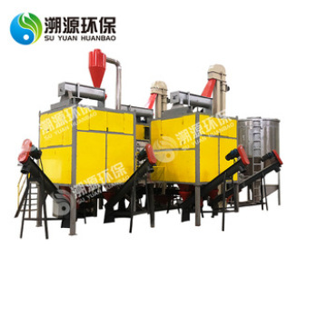 High Quality Plastic Separator Machine Pvc Recycling