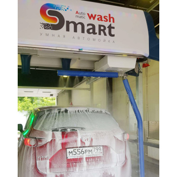 High pressure touchless car washing machine