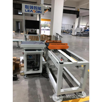 Small Size Reciprocating Sorting Machine