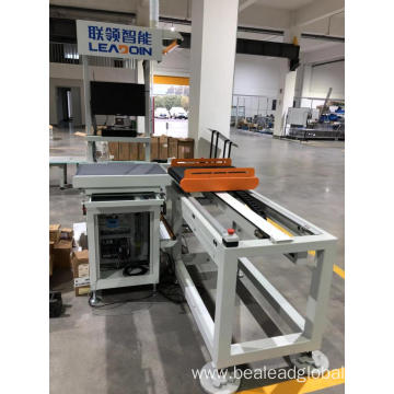 Small Reciprocating Sorting Machine