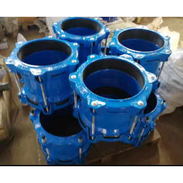 All Flange Dismantling Joint Large Diameter Coupling