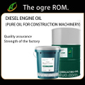 Diesel Engine Oil Pure Oil For Construction Machinery