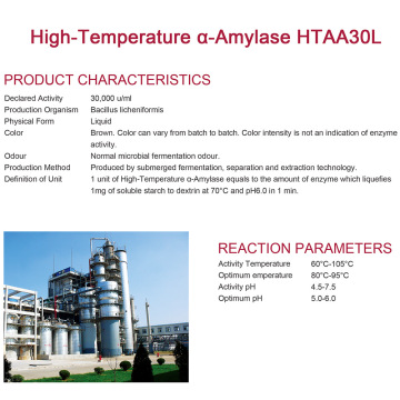 High-Temperature α-Amylase for alcohol