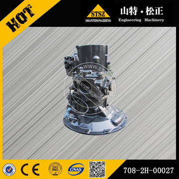 PC400-7 hydraulic pump 708-2H-00027/708-2H-00350/708-2H-00120/708-2H-00150
