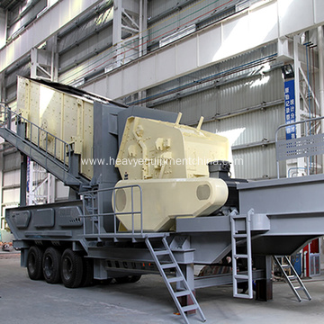 Mobile Concrete Crusher Portable Stone Crusher Machine