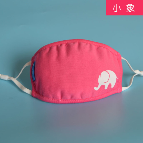 Little Childrens Antiviral Face Mask in Stock