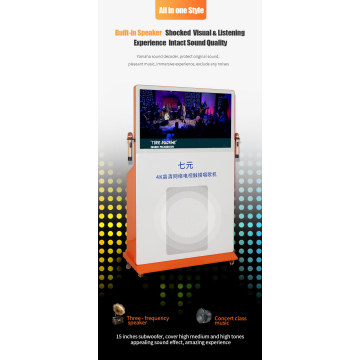 Professional Karaoke System with Touch Screen