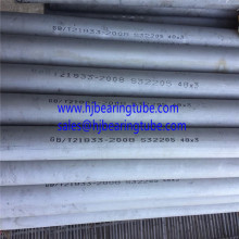 S32205 Duplex stainless pipes Duplex stainless steel tubing