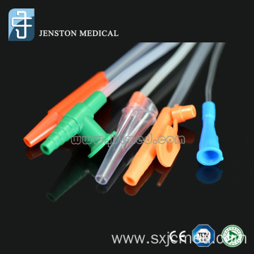 Low Price Medical Suction Catheter Tube