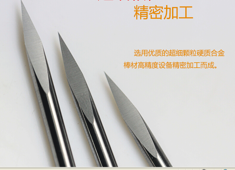 3 edge sharp tool